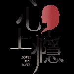 logo-20201002